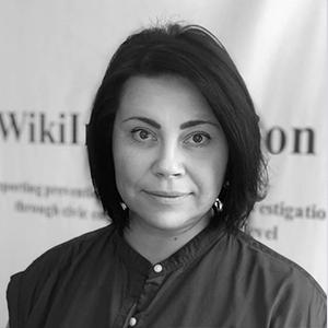 Людмила Євсеєнко